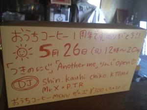 20130522-193949.jpg